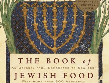 "cover image of ""The Book of Jewish Food"""