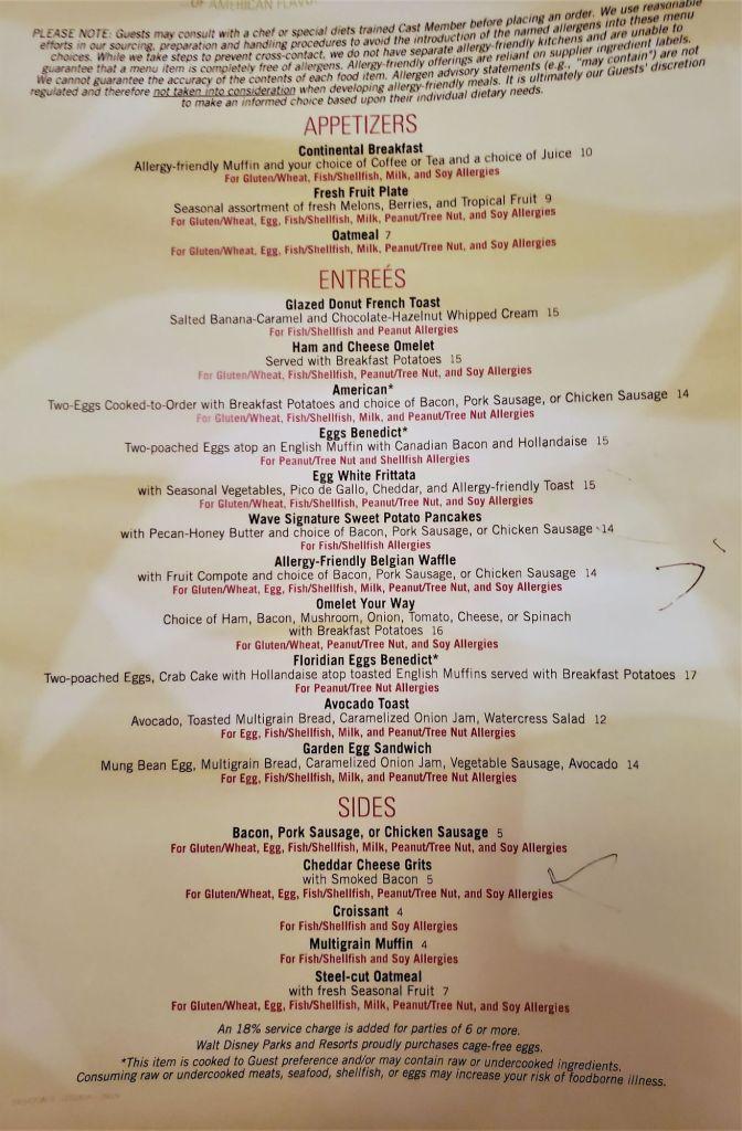 the wave's regular allergy menu