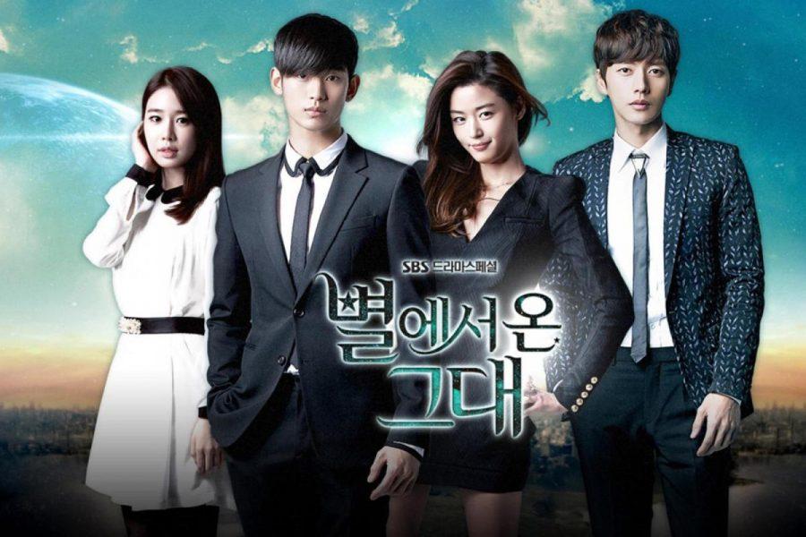 Il cast di My love from the star