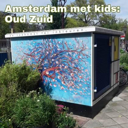 Amsterdam Oud Zuid en de Beethovenstraat met kinderen, het Beatrixpark en Strand Zuid: musea, speeltuinen, parken, zwemplekken, actieve uitjes, kinderboerderijen, winkels, restaurants en nog veel meer