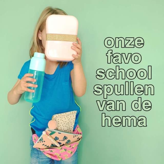 Schoolspullen van de Hema: onze favorieten voor het nieuwe schooljaar