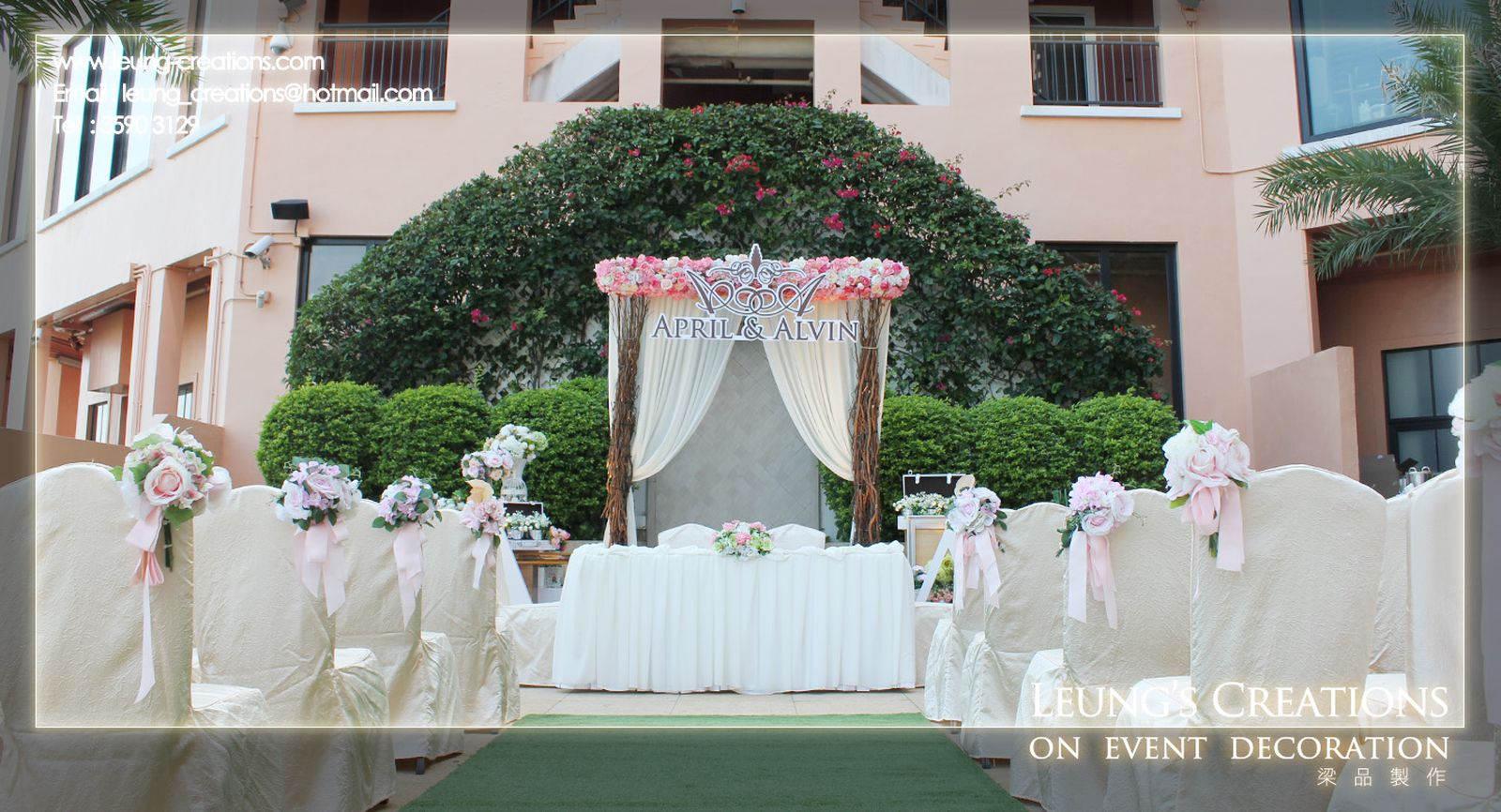 婚宴場地相片   香港婚宴資料庫相   婚禮場地相 / Wedding Venue Database photo, Search Hong Kong wedding Venue photo