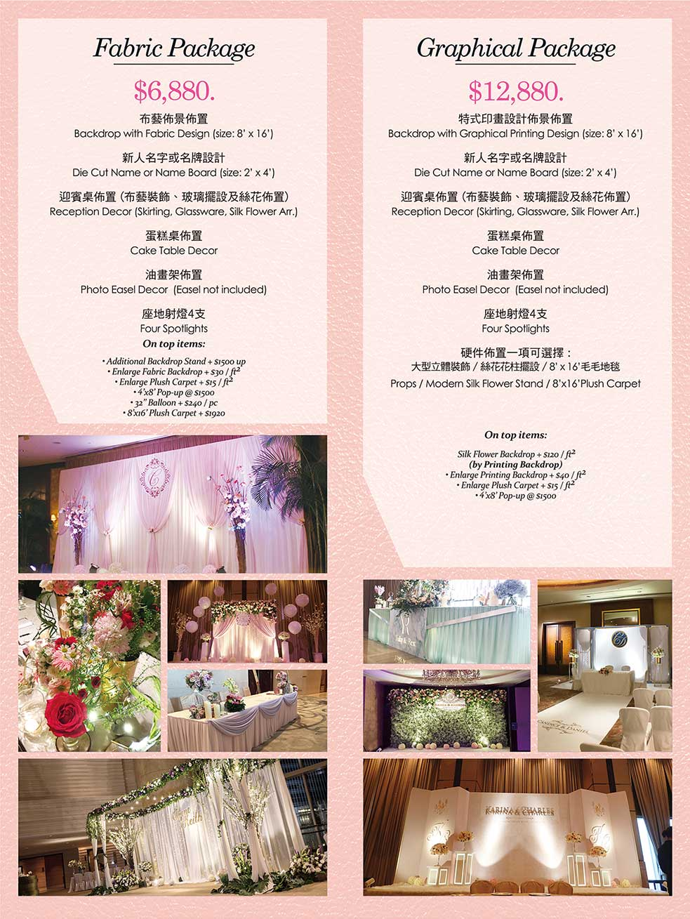 Prices  wedding decoration package