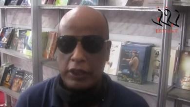 """صورة فيديو د. أحمد فرح يتحدث عن ديوانه الشعرى """" على جسد أنثى عارية """""""