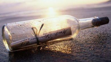 """صورة غربة قنبر تكتب:"""" أمنياتي"""" شعر"""
