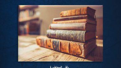 """صورة """"المثقفون الأقباط وقضية اللغة العربية"""" في محاضرة تفاعلية بمكتبة الإسكندرية"""