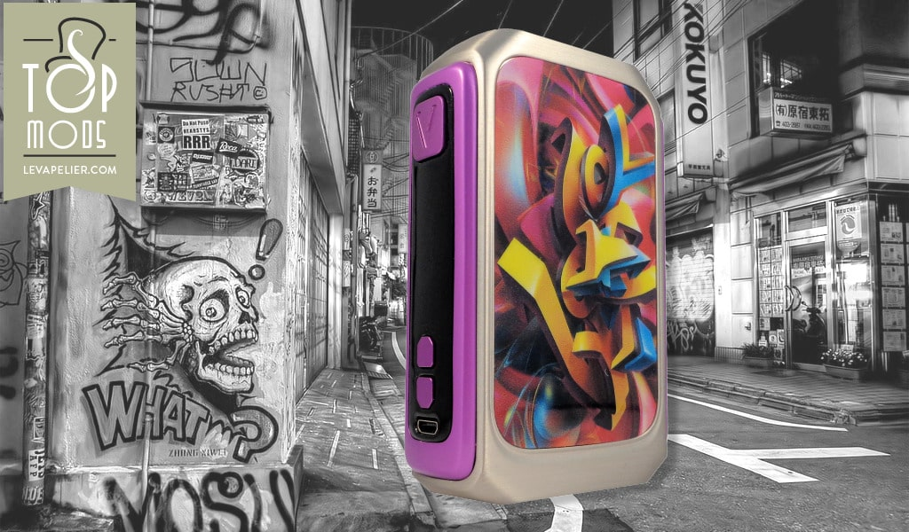 VZone的220W Graffiti