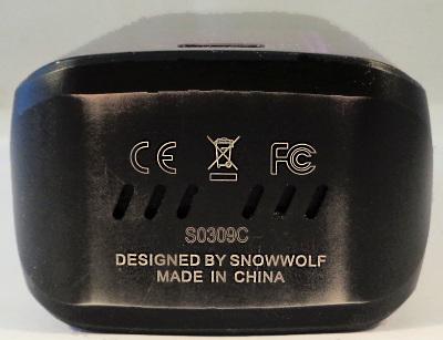Zephyr 200W par Snowwolf