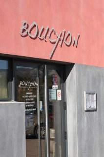 Le Bouchon à Ollioules (derrière le magasin Picard) L'un fait du frais, l'autre du surgelé, mais aucune confusion possible ;-)