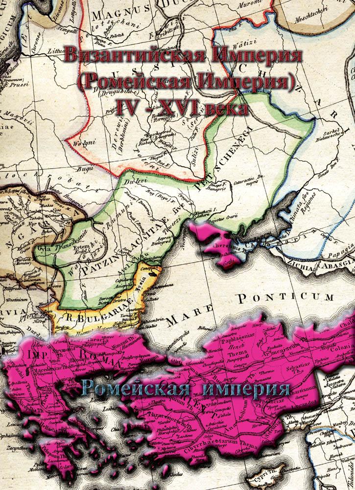 https://i0.wp.com/www.levashov.info/Books/About-2/Pic.2.jpg