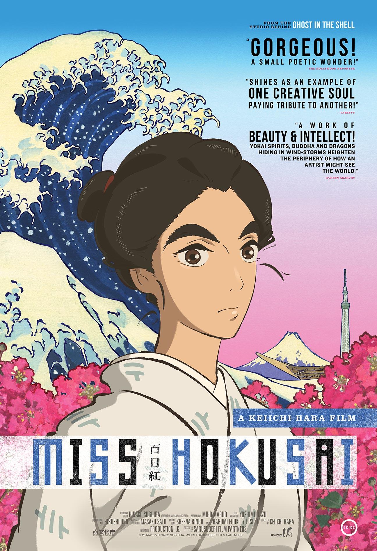 manganimetr-miss-hokusai-poster