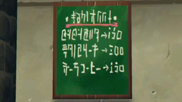Shop board in Hylian language from the Legend of Zelda Wind Waker game series.