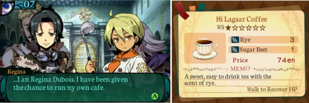 Cafe screenshots from the Etrian Odyssey 2 Untold video game