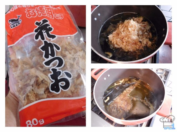 Using bonito for the savory squab udon from the Hunt Cook: Catch and Serve mobile game
