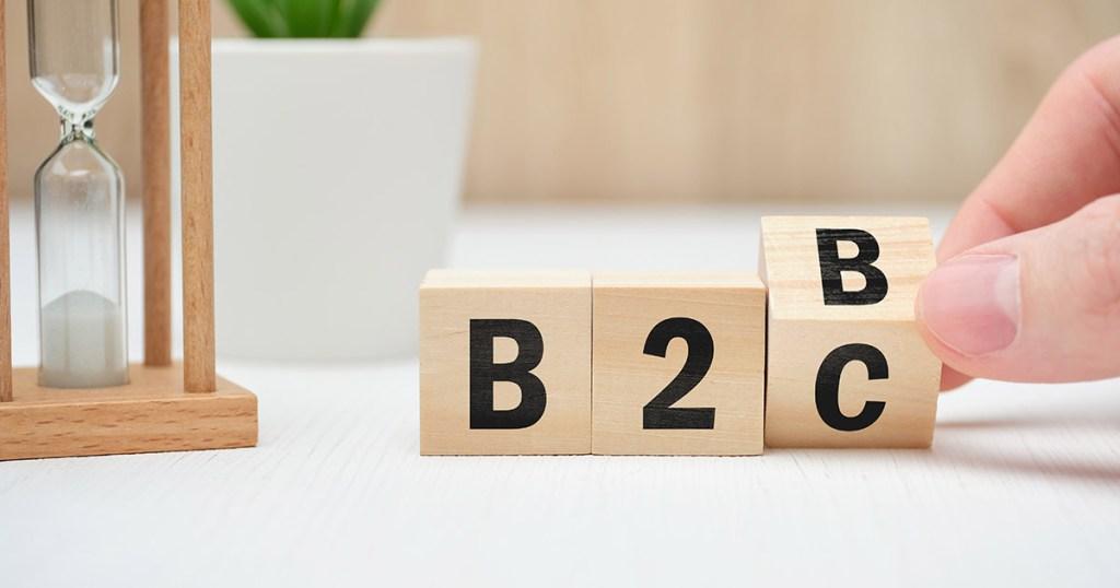 b2b-nedir-b2c-nedir