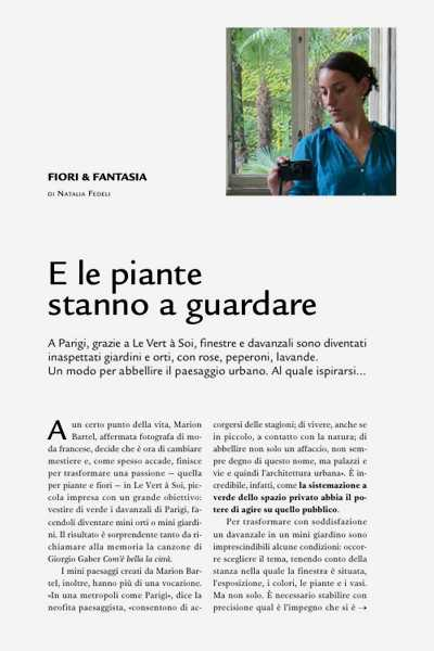 https://levertasoi.fr/wp-content/uploads/2019/02/gardenia_p1.jpg