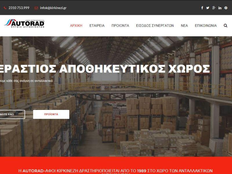 websites9