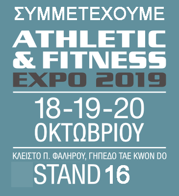 Athens Athletic Fitness Expo 2019