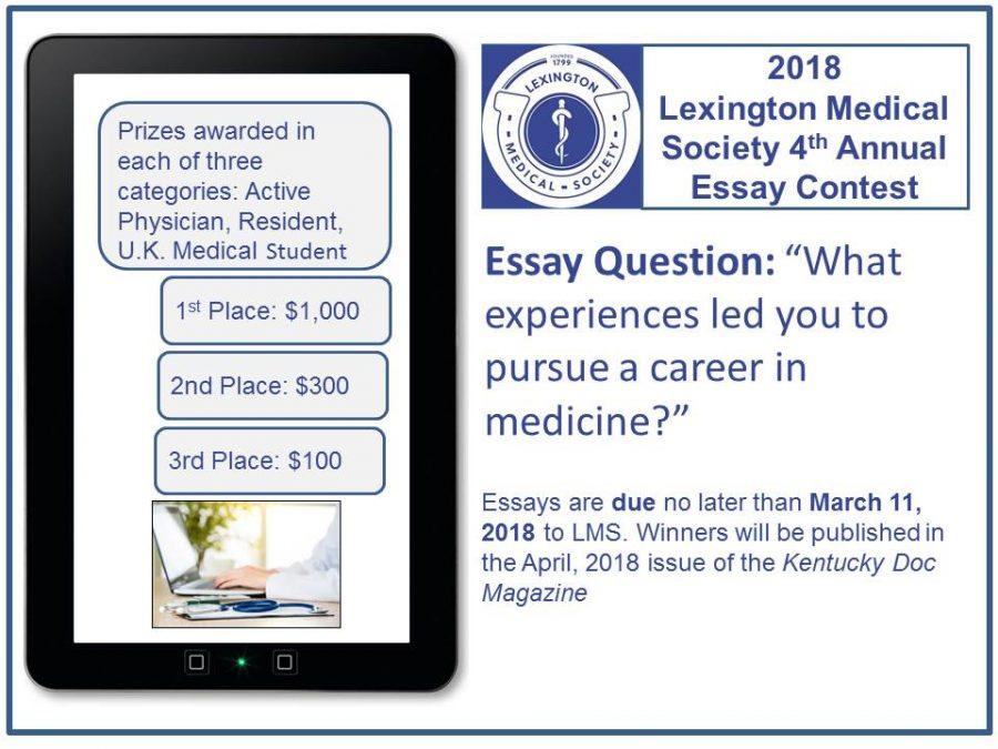 2018 Lexington Medical Society Essay Contest Lexington