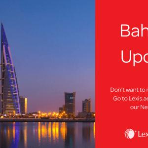 Weekly Spotlight: Draft Bahraini Maritime Law Under Consideration