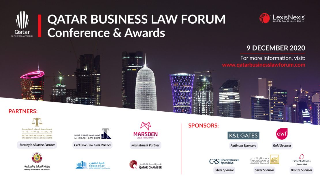 Qatar Business Law Forum and Awards 2020   9 December 2020