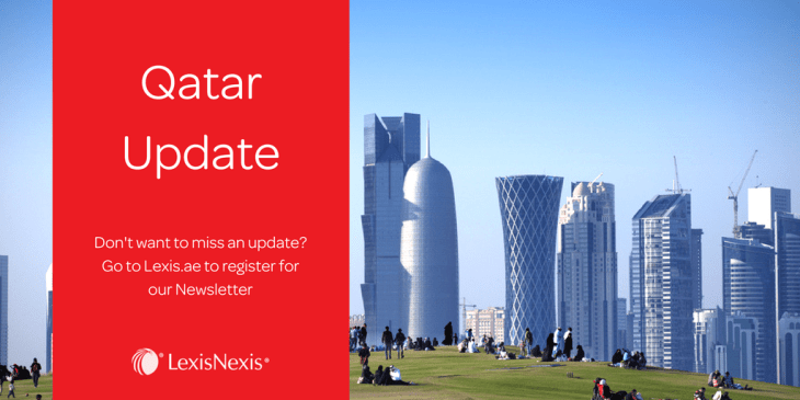 Qatar: New Commercial Dispute Departments to be Established