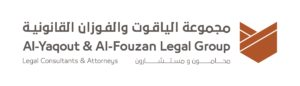 Competition Law in Kuwait | Online Training | 19 May 2021 | 5PM to 7PM (Kuwait time)