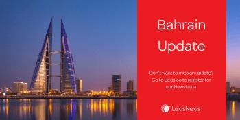 Bahrain: Sukuk Murabaha Service Launched