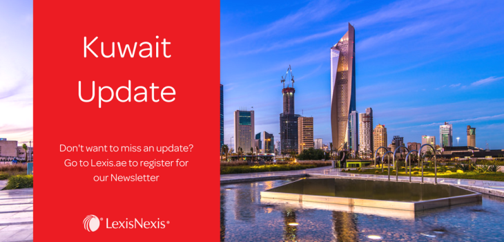Kuwait: Drive to Replace Expatriate Employees With Kuwaiti Nationals Being Prepared