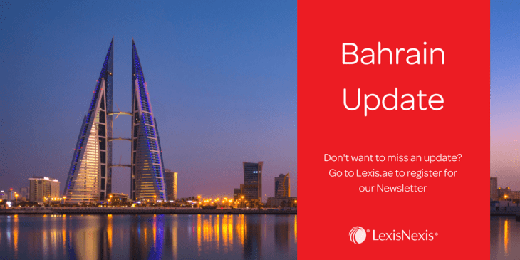 Bahrain: First Renewable Energy Certificate Issued