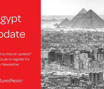 Egypt: Amendments to Intellectual Property Law Approved
