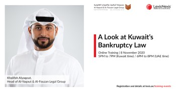 A Look at Kuwait's Bankruptcy Law | Online Training | 8 November 2020 | 5PM to 7PM (Kuwait) / 6PM to 8PM (UAE)