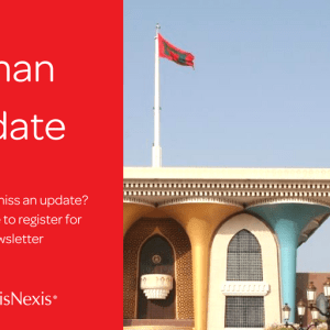 Oman:Decree No. 121/2020 on the VAT law approved by the Oman's Sultan