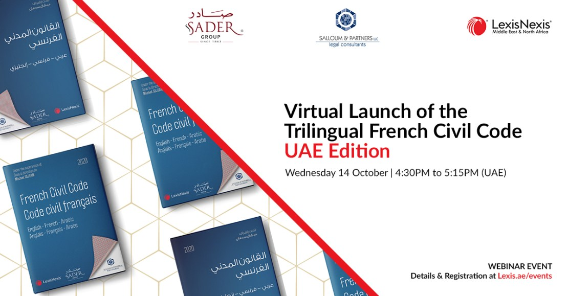 Virtual Launch of the Trilingual Civil Code – UAE Edition