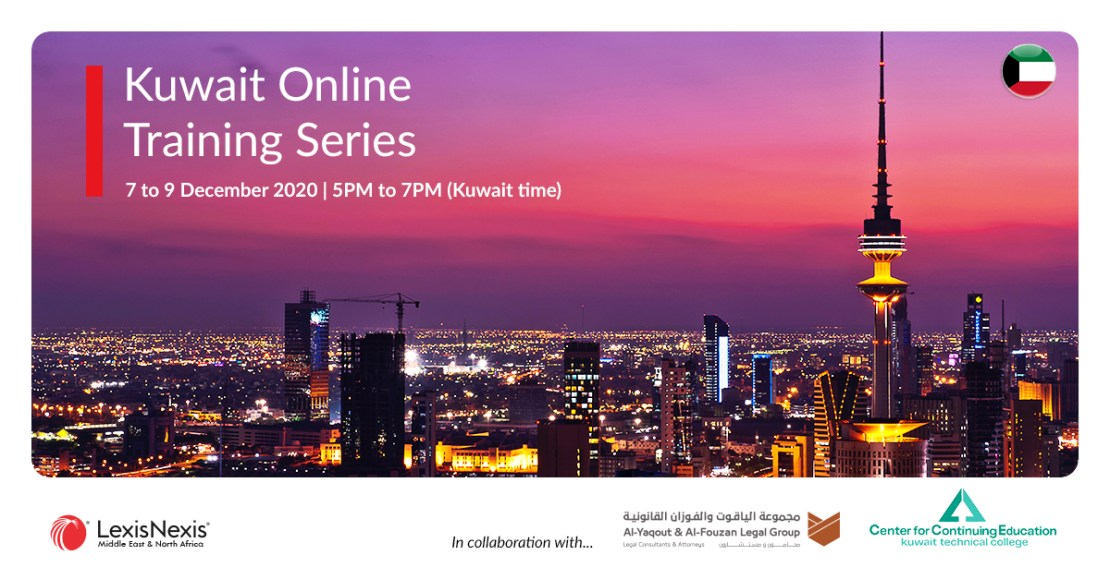 Kuwait Online Training Series | 7 to 9 December 2020 | 5PM to 7PM (Kuwait time)