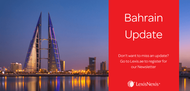 Bahrain: DNA Test Required for Passport to be Issued