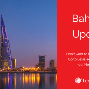 Bahrain: Court of Cassation Law Amendments Approved