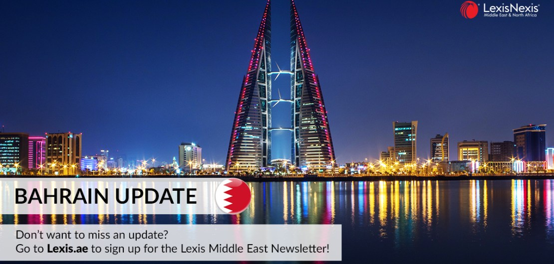 Bahrain: Implementation of Data Protection Law Being Considered