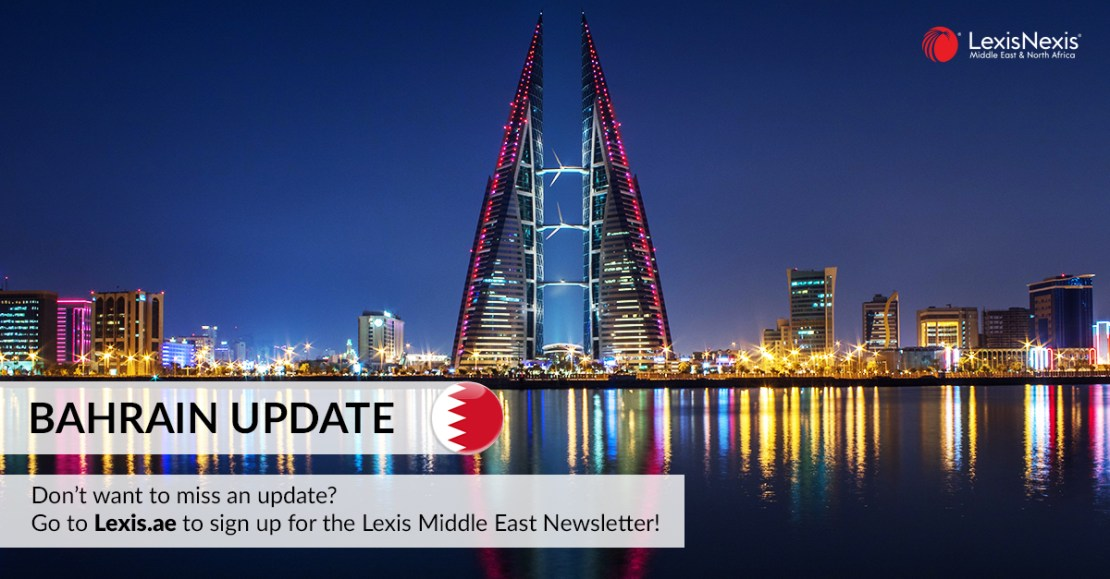 Bahrain: Investor Relations Best Practice Guide Launched