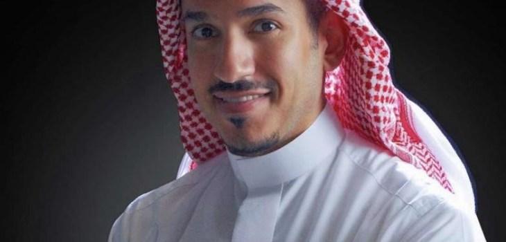 Abdulaziz Altuwaijri