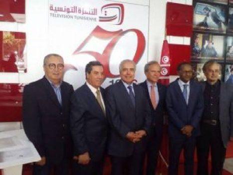 TV tunisienne
