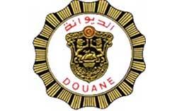BN4874Logo-Douane-Tunisienne0112
