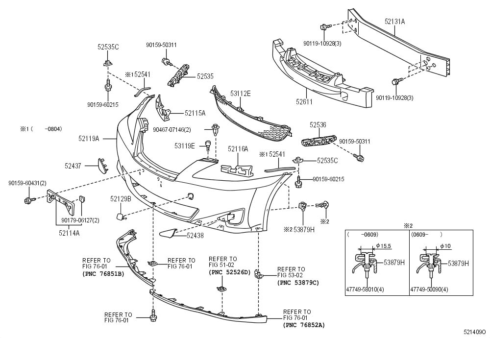 Hummer H2 Stereo Wiring Diagram Hummer H2 Stereo System
