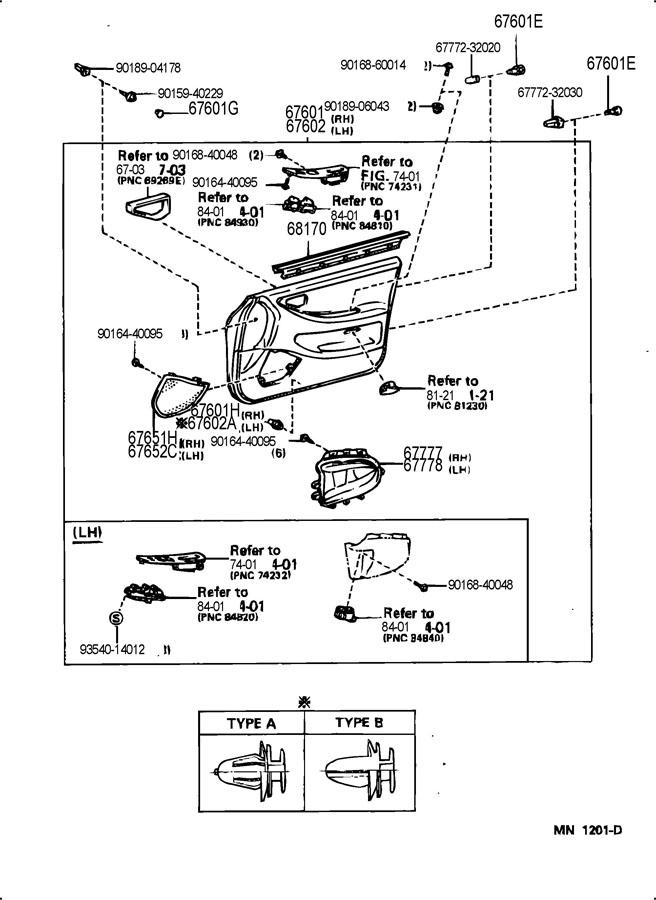 2010 Lexus Rx350 Parts Diagram 2010 Nissan Rogue Parts