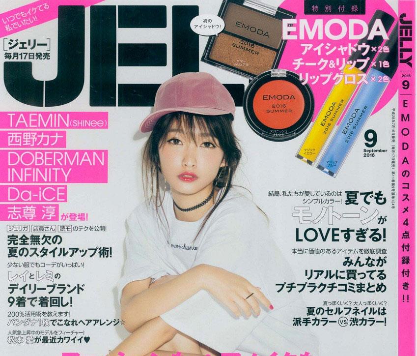 Mode japonaise - mes coups de coeur chez Jelly #1