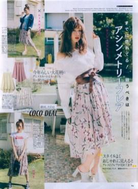 Princess fashion