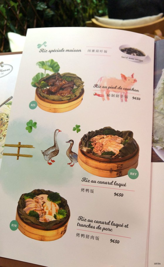 riz au porc