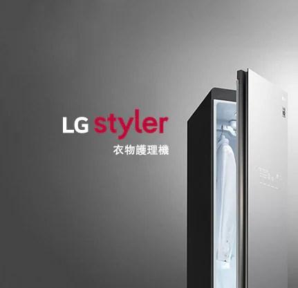 智能手機,電視音響,生活家電及商用產品 | LG 香港
