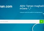 AkhirTaman_-_Comparateur_de_prix_au_Maroc_-_Mozill_2017-03-06_15-11-29
