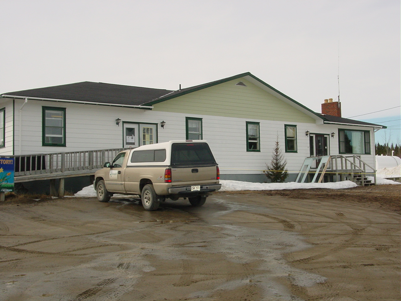 Port Hope Simpson Community Clinic